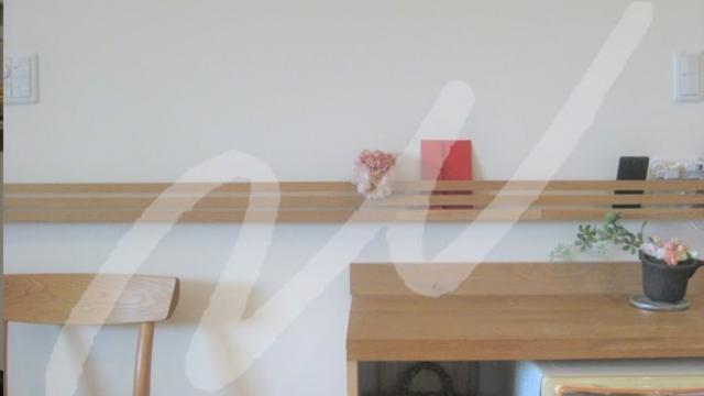 スマホや手紙がさっと置けるおしゃれな壁収納棚を手作り